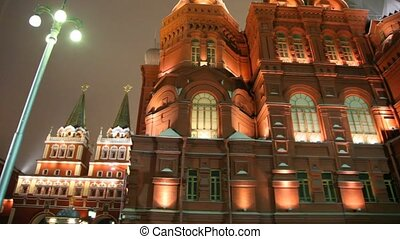 museum of history on red square in moscow russia