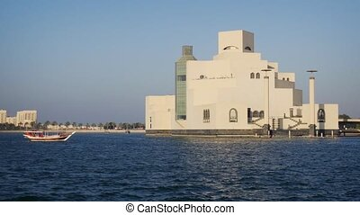 Museum of Islamic Art in Doha on the Persian Gulf - Wooden ...