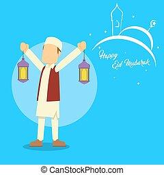 muslim man holding lantern