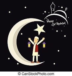 muslim man on moon holding lantern