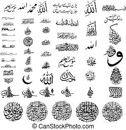 Muslim religion set - ARABIC SYMBOLS. Vector set of arabic ...