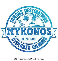 Famous destinations, Mykonos grunge rubber stamp on white, vector illustration