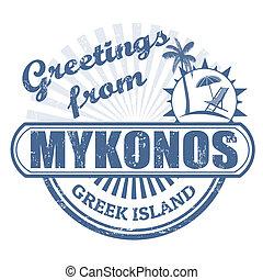 Mykonos greek island, stamp