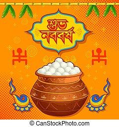 nababarsho, subho, tekst, hils, mening, bengali, baggrund, ...