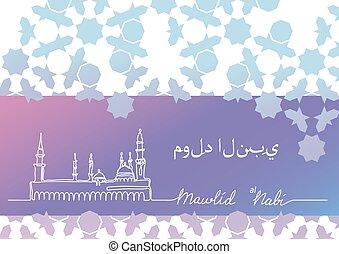 nabi, ciągły, meczet, jeden, nabawi, tło, prorok, islamski, ...