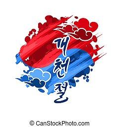 nacional, día, fundación, coreano