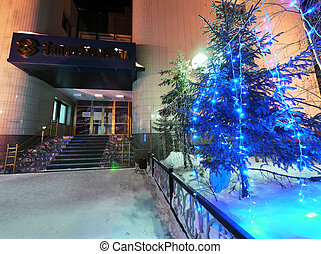 NADYM, RUSSIA - FEBRUARY 25, 2013: Bank building close-up.