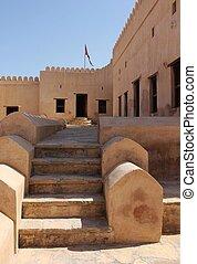 Nakhal Fort, Oman.