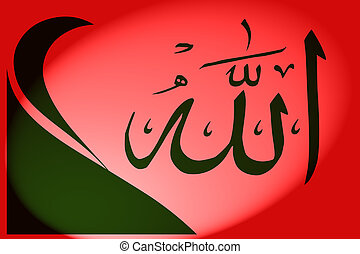 Name of Allah in Arabic script over a red background with...