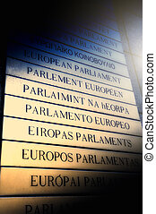 Nameplate in all EU languages in front of the European Parliamen