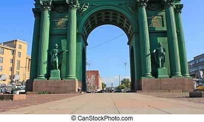 Narva Triumphal Gate, landmark - The Narva Triumphal Gate...