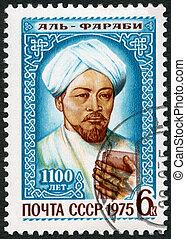 nasr, cirka, al-farabi, stämpel, 1975, -, filosof, arab,...