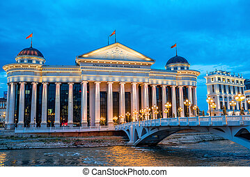 National archaeological museum in Skopje - National...