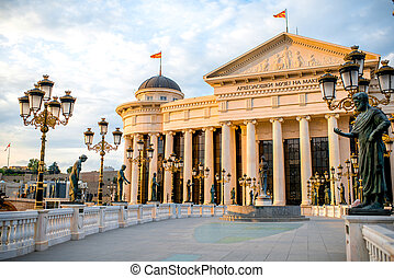 National archaeological museum in Skopje the capital of ...