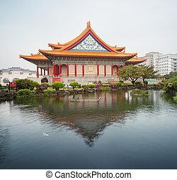 National Concert Hall, Taipei, Taiwan - National Concert...