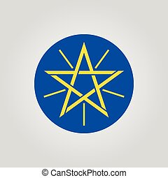 National emblem of Ethiopia. Vector illustration