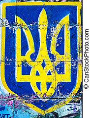 national emblem of Ukraine