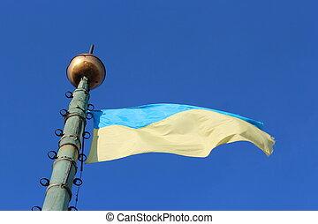 National flag of Ukraine