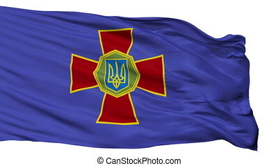 National Guard Of Ukraine Flag Isolated Seamless Loop -...