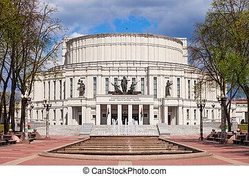 National Opera Ballet Theatre