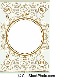 Christmas nativity themed ornate frame and ornaments. Easy to edit and scale to any size.