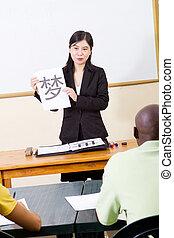 nauczanie, chińczyk