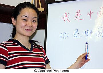 nauczyciel, chińczyk
