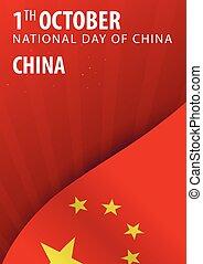 nemzeti, nap, közül, china., lobogó, és, hazafias, banner., vektor, illustration.