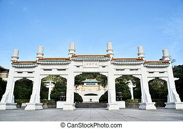 nemzeti palace, múzeum