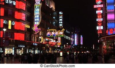 Nanjing Road - Neon lights on Nanjing Road, pedestrian mall,...