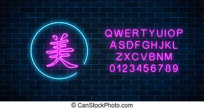 Neon sign of chinese hieroglyph means beauty in circle frame with english alphabet. Wish for beauty in neon style