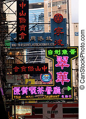 HONG KONG -JULY 09: Neon Signs in Nathan Road on July 09, 2004 in Hong kong, China. Nathan Road is one of the most neon-lighted place in the world. It is full of ads of different companies.