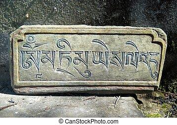 Nepali word on the stone