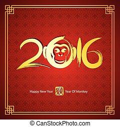 neu , 2016, chinesisches , jahr