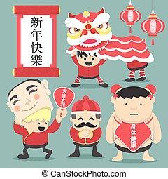 neu , chinesisches , jahr
