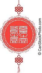 neu , glücklich, orientalische , chinesisches , jahr