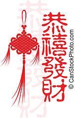 neu , year., chinesisches