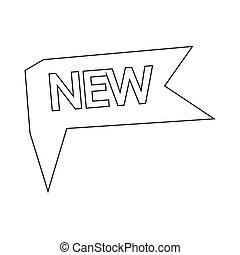 New icon vector illustration