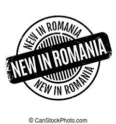 New In Romania rubber stamp