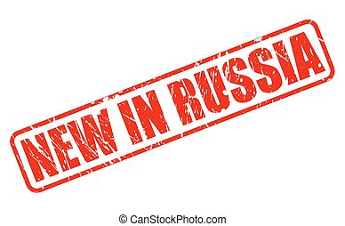 NEW IN RUSSIA red stamp text