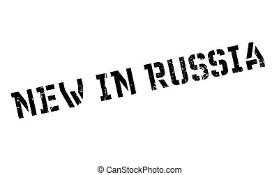 New In Russia rubber stamp