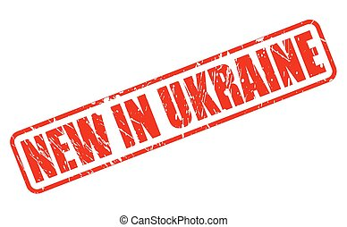 NEW IN UKRAINE red stamp text