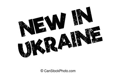 New In Ukraine rubber stamp