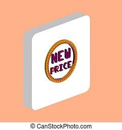 New Price computer symbol
