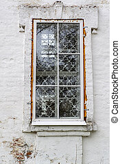 new windows in the old wall