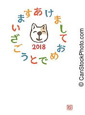 Girl bowing for a happy korean new year 2018 happy korean vector new year card with a dog for year 2018 m4hsunfo Images