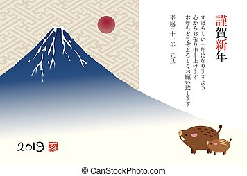 "New Year card with Fuji mountain and wild pigs for year 2019 / translation of Japanese ""Happy New Year"""