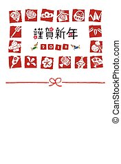 New year card with Japanese good luck elements for year 2018