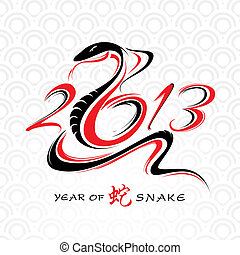 new year card with snake vector illustration