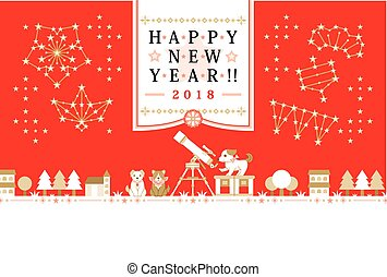 New year greeting card 2018 dog celestial observation HAPPY NEW YEAR !!